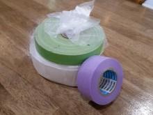 養生 マスキング テープ