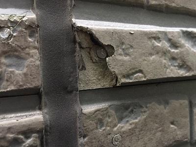 外壁の欠けの様子