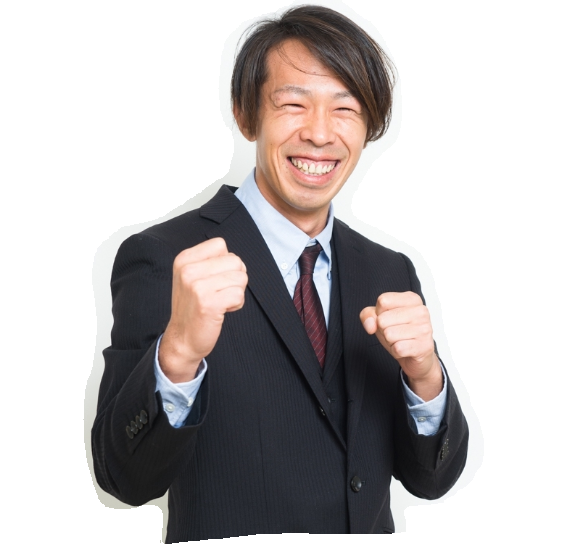 井藤 俊樹(いとう としき)