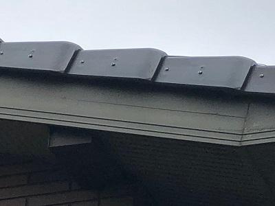 屋根のひび割れなどの危険な様子