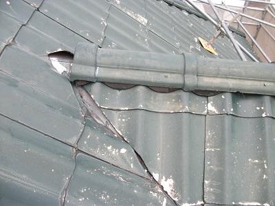 雨漏れする屋根