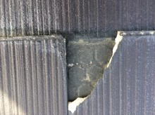 清須市 スレート 割れ 破片
