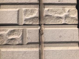 外壁塗装施工前の定期点検の様子