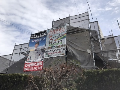 一宮市にて屋根葺き替え工事が順調に進んでいます