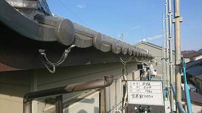 犬山市 雨樋交換 施工中