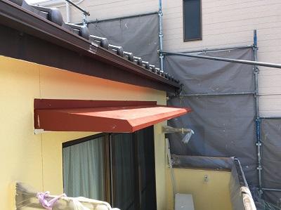 塗装前の庇