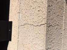 春日井市 外壁 クラック
