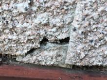 セラミック塗装外壁の施工前の様子
